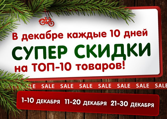 Блог компании AlienBike.ru: Примеры новогодних подарков уже готовы!