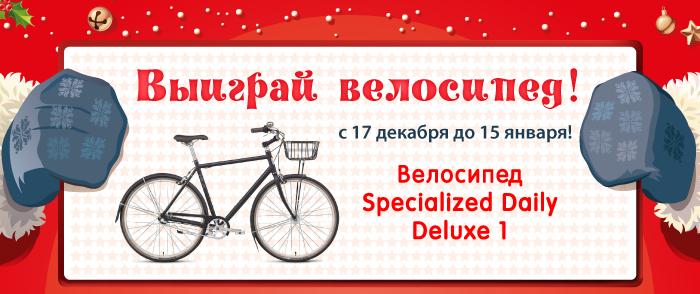 Блог компании AlienBike.ru: Разыгрываем отличный велосипед!