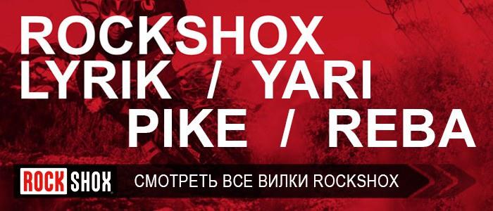 Блог компании AlienBike.ru: Sram / RockShox / Avid уже в Петербурге!