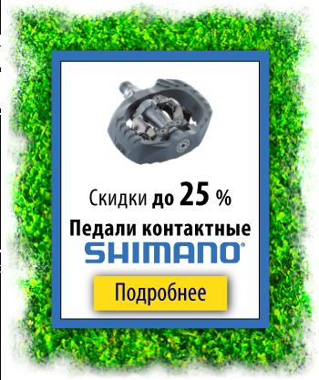 Блог компании AlienBike.ru: Скидки продолжаются!