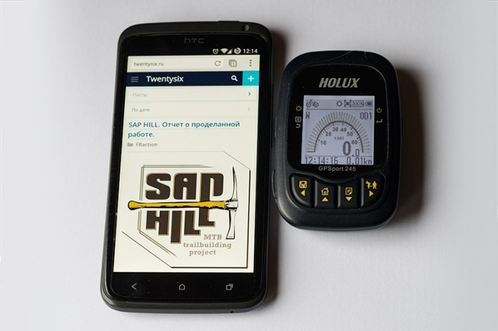 Блог им. Aux: Обзор трекера Holux GPSport 245