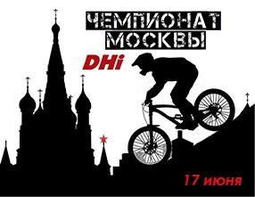 Блог им. klubnikas: 2 этап серии Кубков ск КАНT