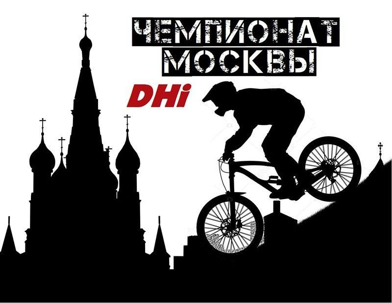 Блог им. klubnikas: Чемпионат Москвы по скоростному спуску