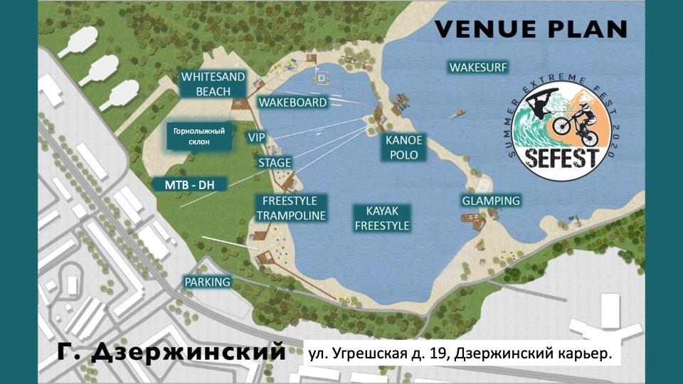 klubnikas: miniDH SUMMER FEST в Дзержинском карьере 12 сентября