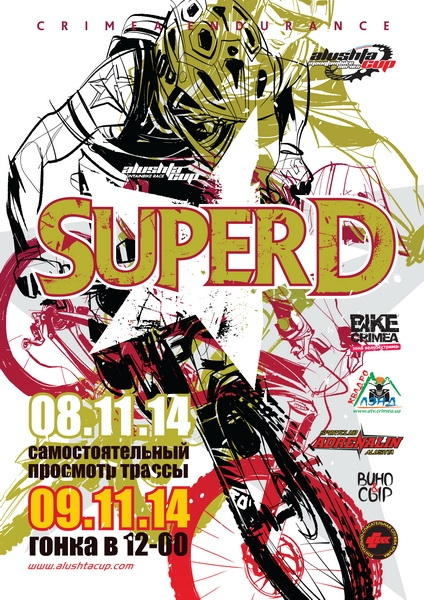 Alushta Cup: AlushtaCup 2014 SuperD
