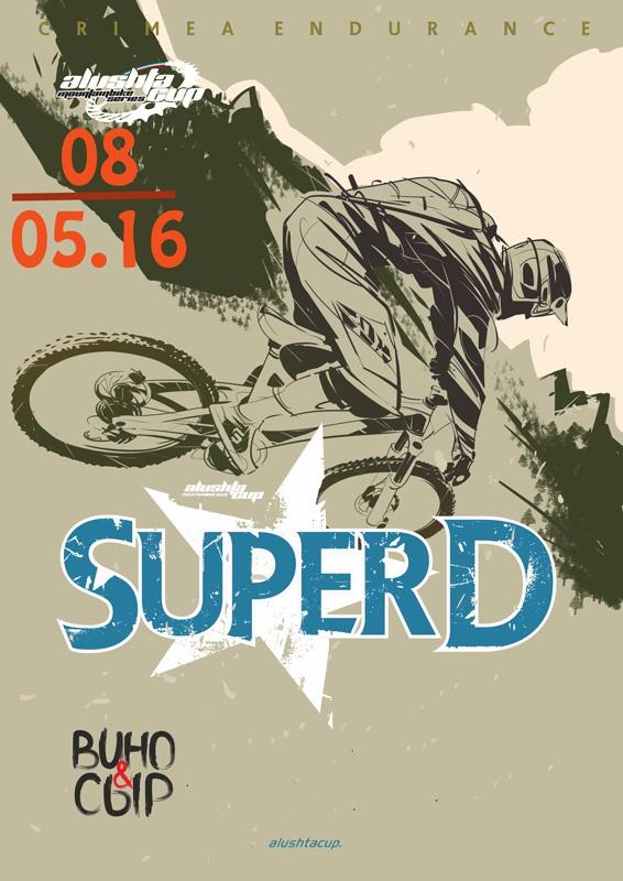 Alushta Cup: AlushtaCup 2016 SuperD Rаce