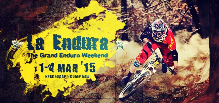 Наши гонки: 1-4 МАЯ ★LA ENDURA★ 2015 The Grand Enduro Weekend!