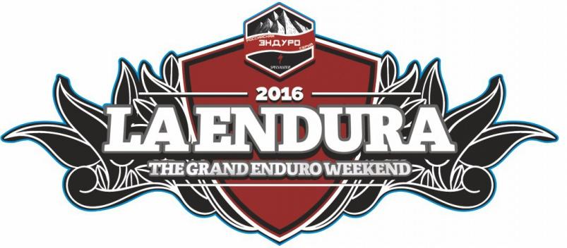 Наши гонки: ★LA ENDURA★ 2016 Онлайн брифинг, презентация трасс и ответы на вопросы.