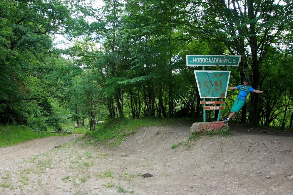 FREERIDA.RU - мтб туры на Юге России: Вот оно какое наше лето! Часть 1. Все DH трассы Юха.