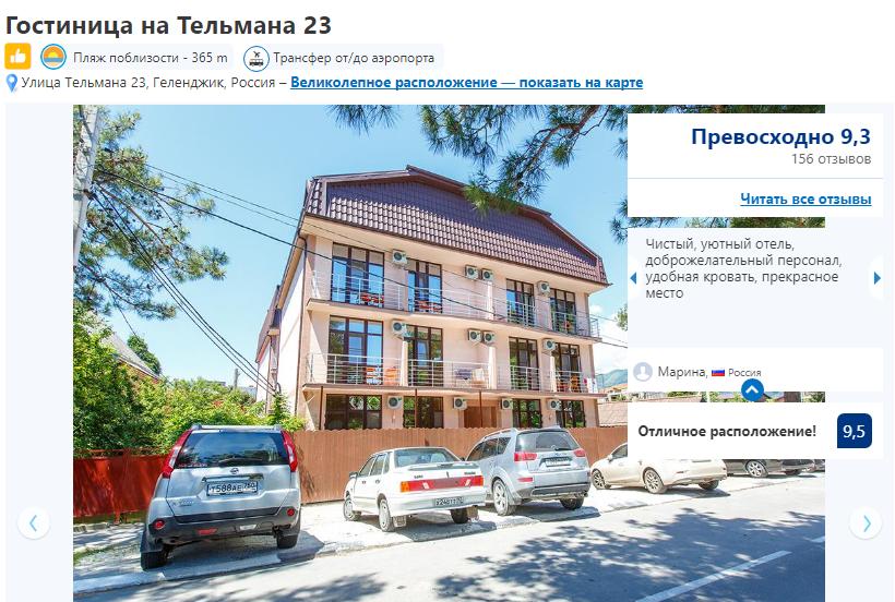 FREERIDA.RU - мтб туры на Юге России: 15-23 ИЮНЯ E-BIKE тур по Черноморскому побережью