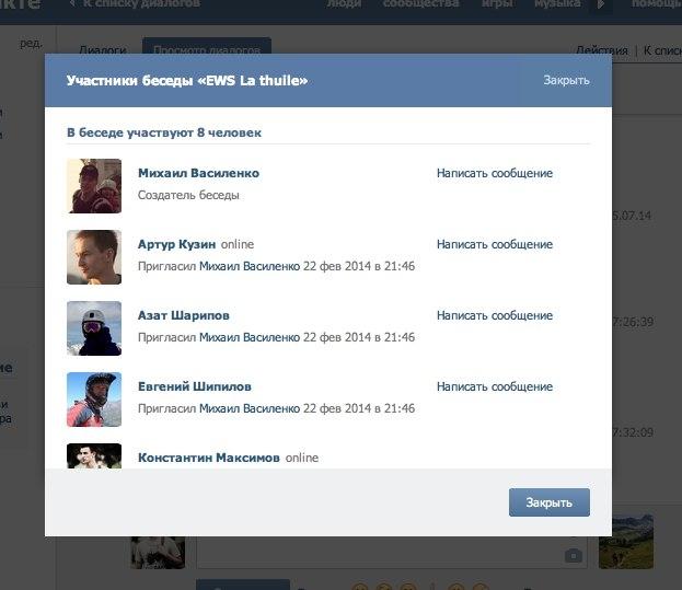 Блог им. KonstantinMaksimov: Сказ о EWS#4 La Thuile. В поисках Флоу.