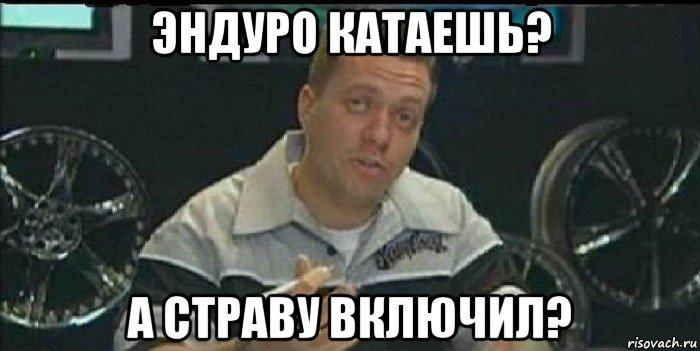 Блог им. SergeiPikulin: Эндуро-ништяки. Готовимся в межсезонье.