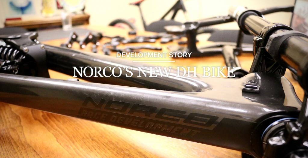 Новое железо: Свежие подробности про новый DH-байк Norco.