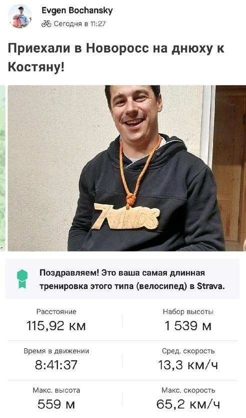 Блог им. EvgenBochanskiy: Невероятный приключенческий карантин Гохи и Кати в Мышовне!