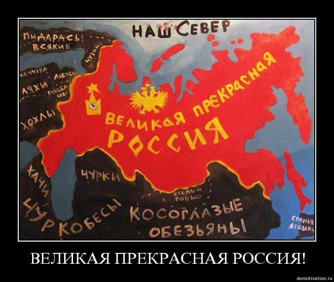 Карта радиации московской области