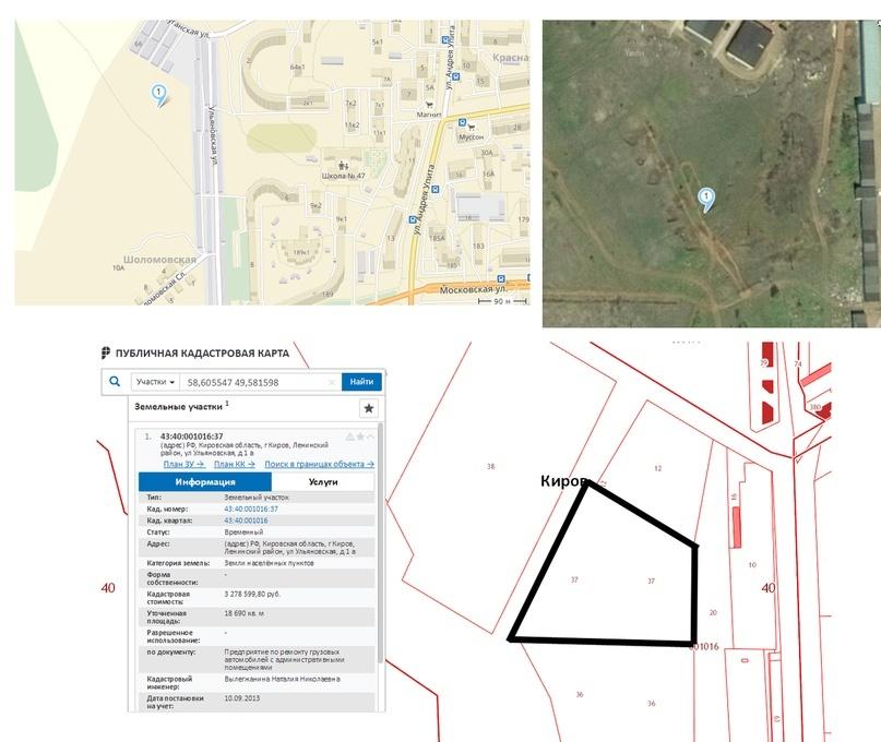 Строительство: Инструкция по согласованию места под спот. Часть 1. Начало
