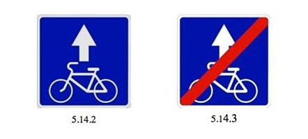 О горном велосипеде: Безопасность дорожного движения для велосипедиста