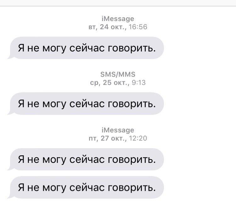 Места катания: ШОК! Строгинский памп опять снесли!!1!