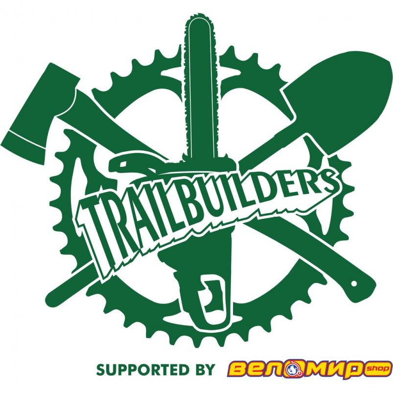 Строительство: Trailbuilding Academy