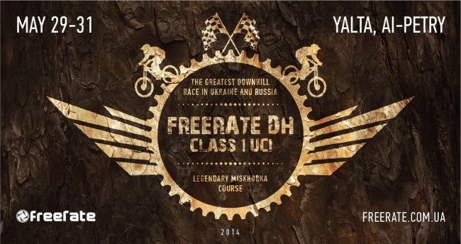 Free Rate Yalta: Free Rate DH — Class 1 UCI