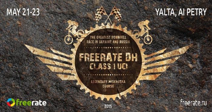 FreeRate: Открыта регистрация на соревнования Free Rate DH (UCI Class 1) 2015