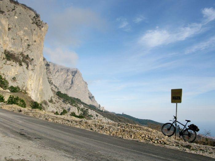 Free Rate Yalta: В Крыму создана федерация велоспорта. Работаем