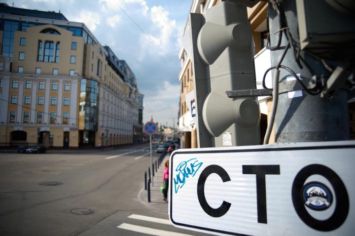 http://twentysix.ru/uploads/images/00/37/00/2013/06/10/50da30.jpg