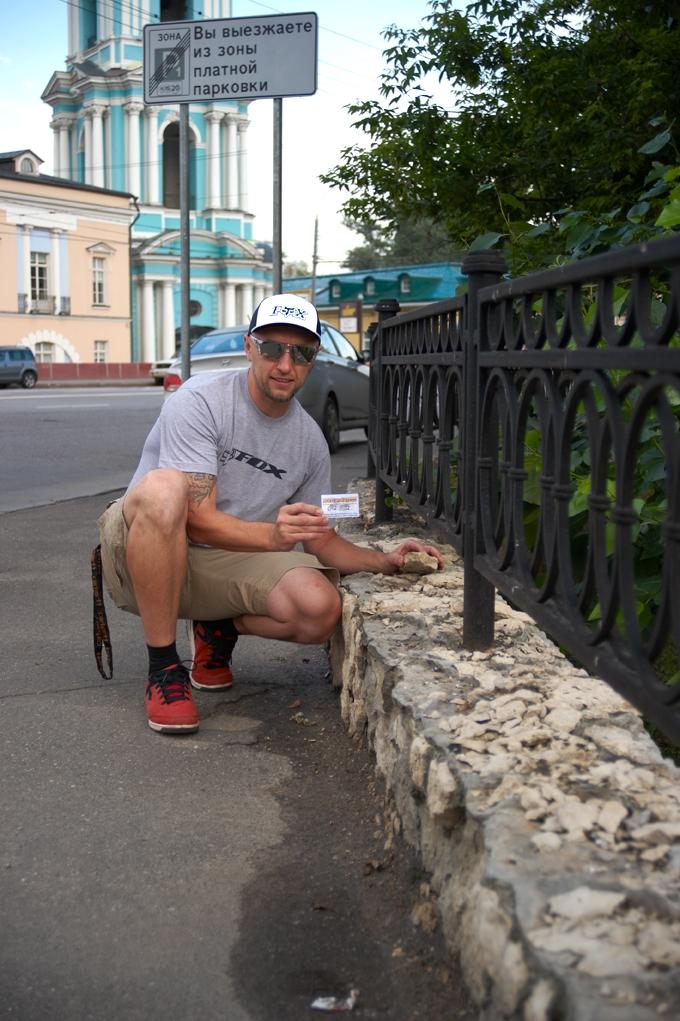http://twentysix.ru/uploads/images/00/37/00/2013/06/10/a4c383.jpg