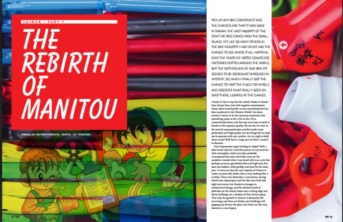 Блог компании Velomirshop.ru: Manitou - Рожденные заново