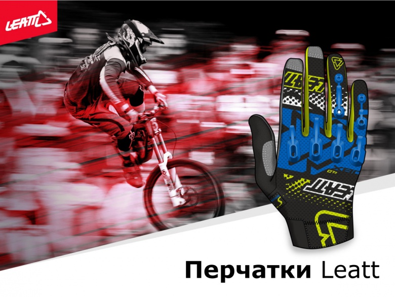 Блог компании Velomirshop.ru: Новинка: перчатки Leatt