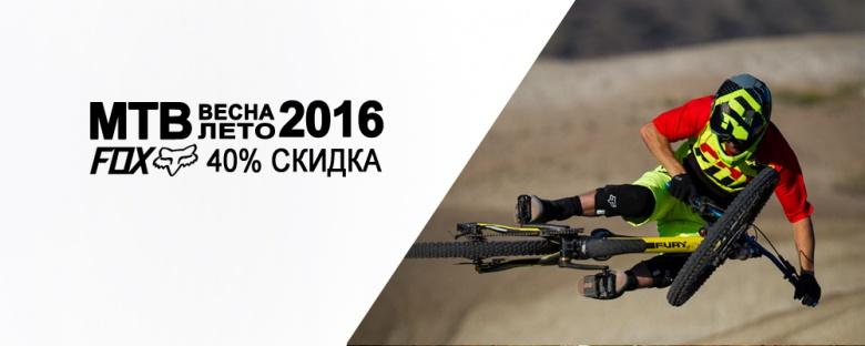 Блог компании Velomirshop.ru: Жаркие летние скидки в Веломире на велоэкипировку