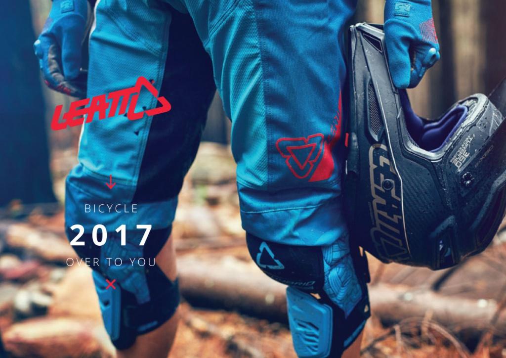 Блог компании Velomirshop.ru: Leatt 2017