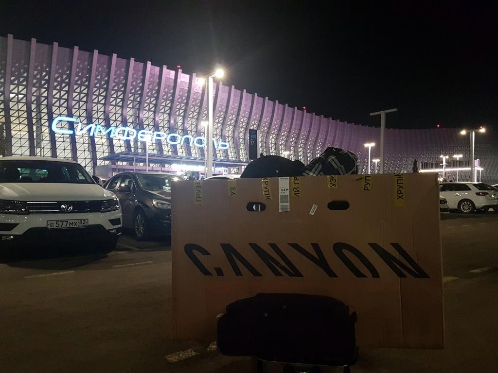 Блог им. AntonSpiridonov: Первый в России - Canyon Strive 2.0 (обзор моего байка)
