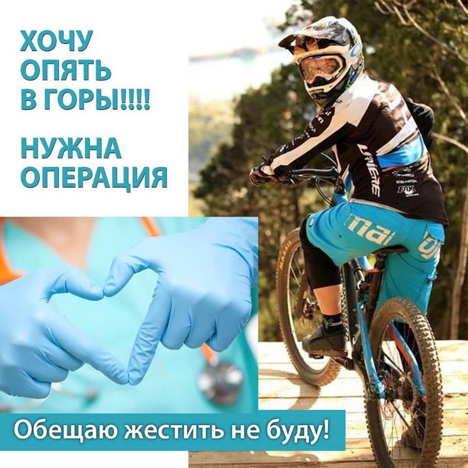 Профайлы и интервью: Вернём Таню Шуняеву в строй вместе