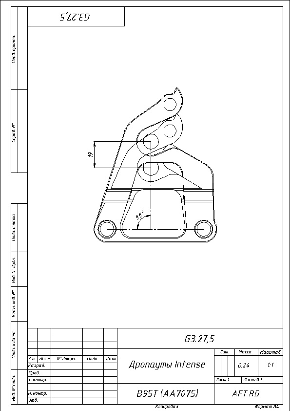 Beeper's workshop: Дропауты Intense G3, адаптация под 27,5.