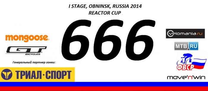 Блог им. NikitosRamone: За день до противостояния на первом этапе областного чемпионата REACTOR CUP 2014