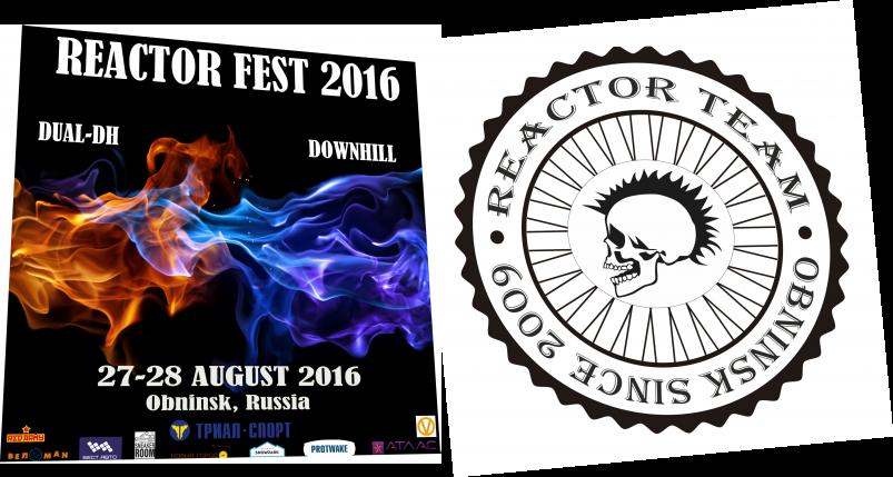 Блог им. NikitosRamone: Reactor Fest 2016 - пройдет с 27 по 28 августа на земле Калужской!