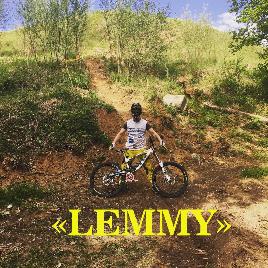 Блог им. NikitosRamone: Новая трасса LEMMY от Reactor Community (г. Обнинск, Калужская область).