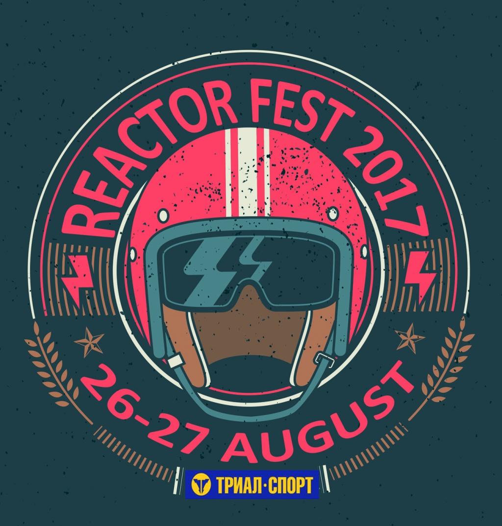 Блог им. NikitosRamone: Reactor Fest 2017