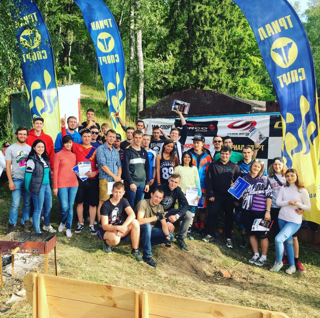 Блог им. NikitosRamone: Краткий отчет о прошедшем фестивале Reactor Fest 2017