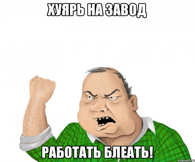 nayti-smaylik-gde-siski