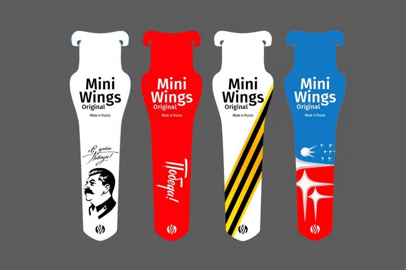 Блог им. TApoK: Крылатое импортозамещение - Mini Wings
