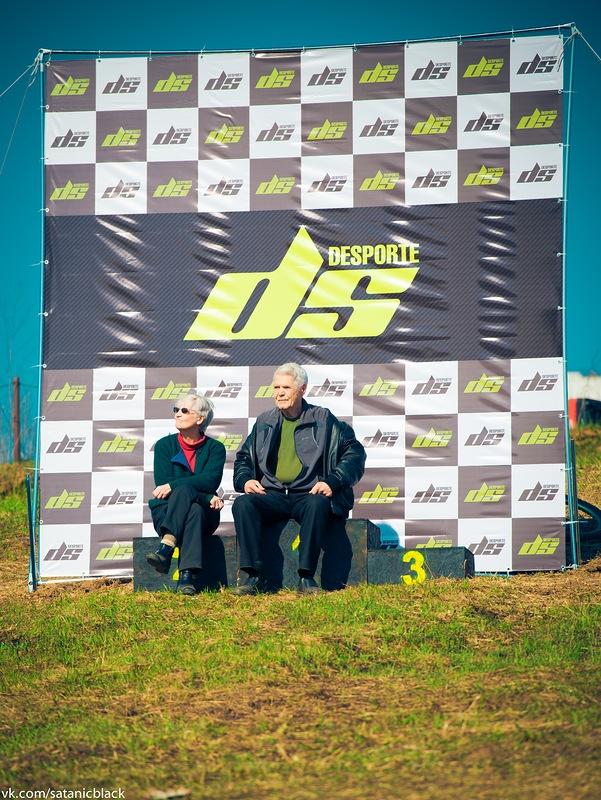 Наши гонки: Личный отчет о Bochanskiy SUPER Cup от Дениса Волкова+тест новой покрышки Maxxis Ardent RACE 3С