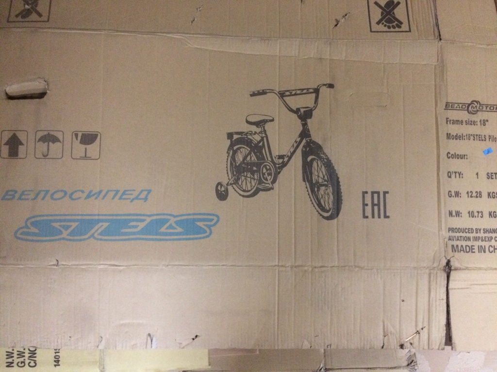 Велоиндустрия: Box project