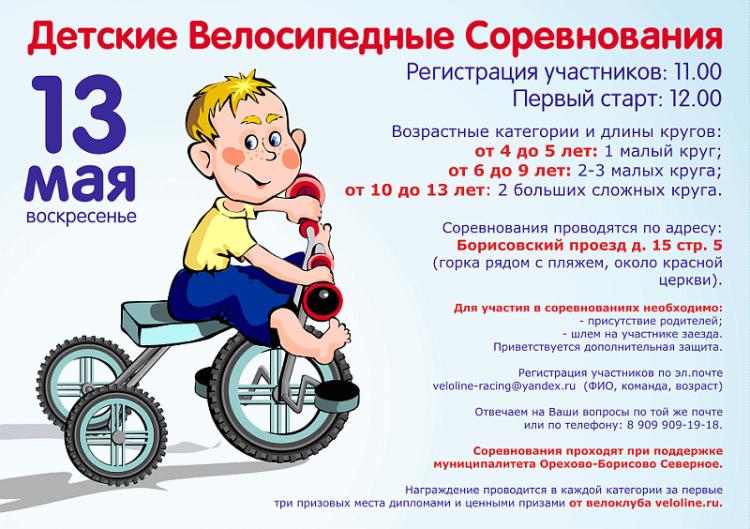 http://twentysix.ru/uploads/images/00/46/04/2012/05/04/6e60a3bf93.png