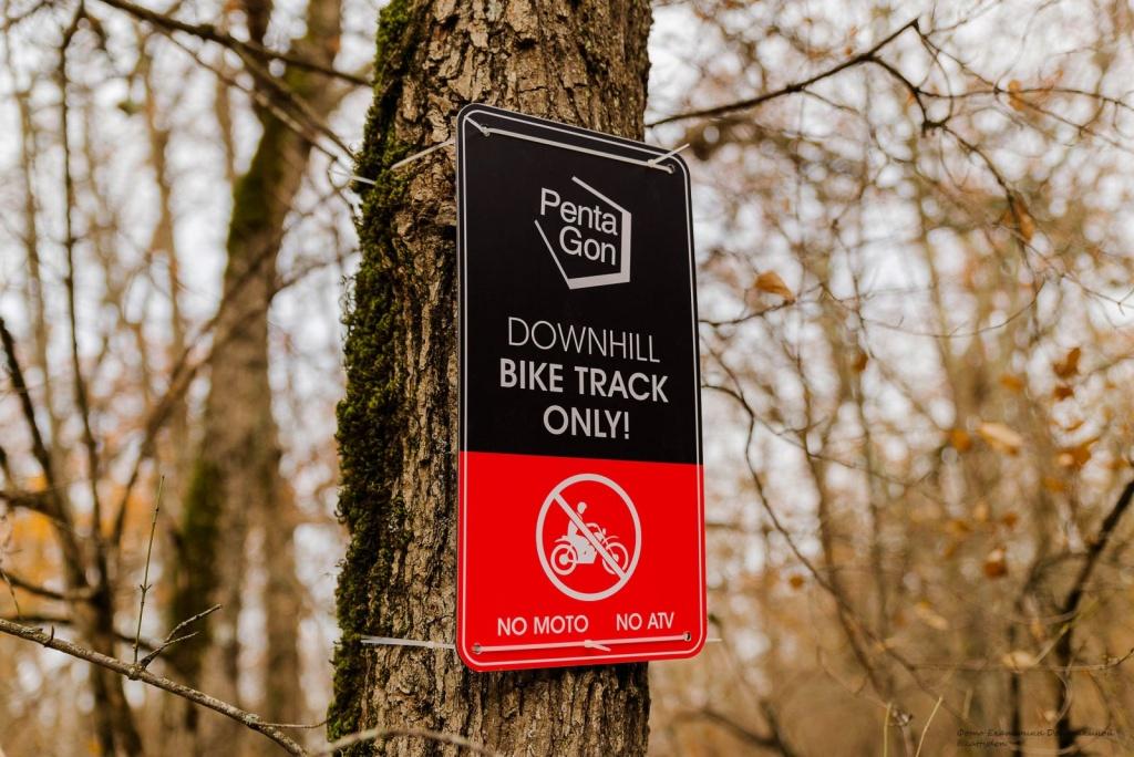 FRaction: Листопад BikeSession 2018