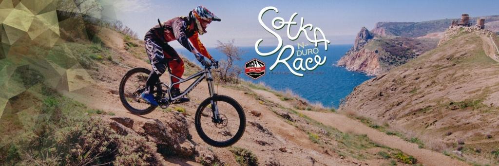 FRaction: РЭС Sotka Race регистрация
