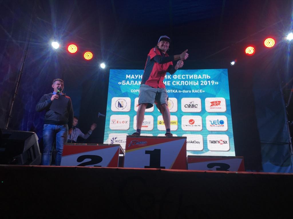 FRaction: РЭС 2020 Sotka Race, открываем регистрацию