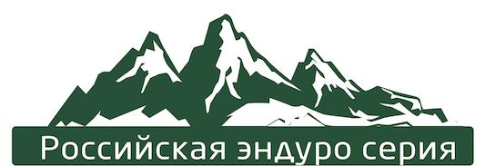 Российская эндуро серия: Долгожданный анонс