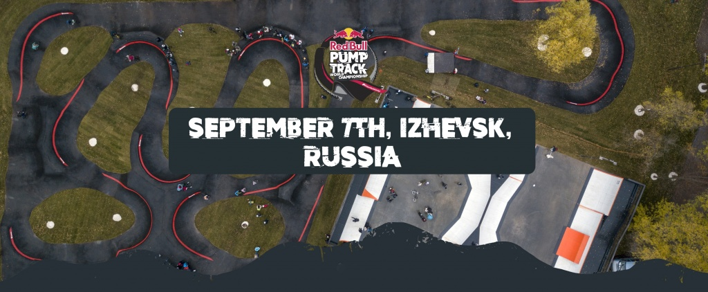 Блог компании Velosolutions Russia: Red Bull Pump Track World Championship в России